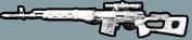 (FC3) SVD Icon