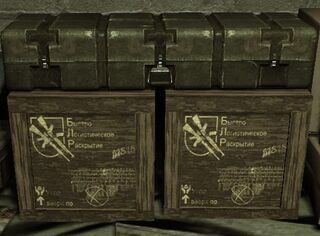 FC2 weapons crate