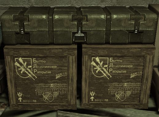 File:FC2 weapons crate.JPG