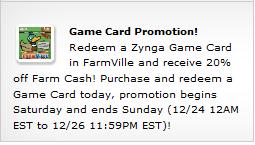 FV Promotion