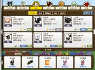 China FV animals 7