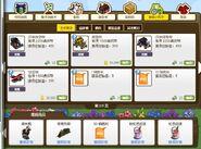 China FV farm aides 2