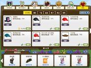 China FV farm clothes 1