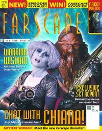 Magazine 8 SE