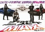 Fast & Furious 4 Poster-04
