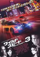 Fast and the furious tokyo drift ver2