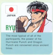 Street Fighter - Ryu's Profile Card