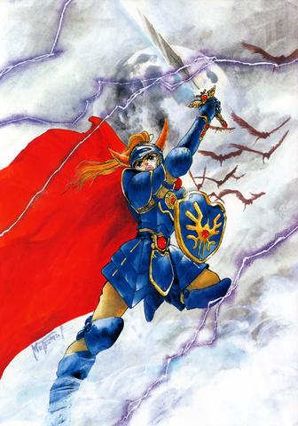 File:Dragon Quest - The Decedent of Erdrick Artwork by Mutsumi Inomata.png