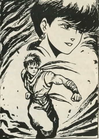 File:Ninja Gaiden - Ryu Hayabusa and Irene Lew as they appeared in the SNES manual of the Ninja Gaiden Trilogy.png
