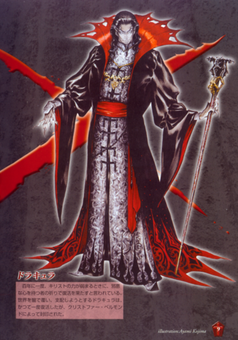 File:Castlevania - Dracula as he appears in Castlevania Chronicles.png