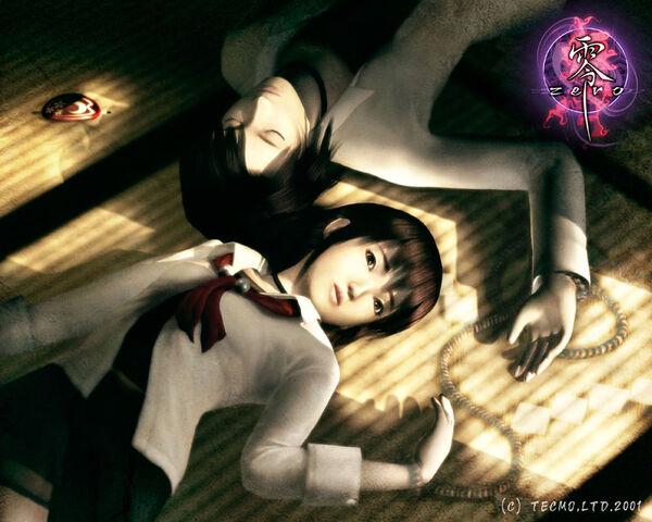 File:Fatal Frame Promotional6.jpg