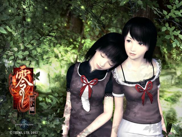 File:FFII promotional15.jpg
