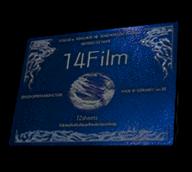 File:FFIV Type 14 film.png