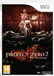 Project Zero 2wiiedit