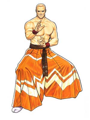 File:SP Geese Howard.jpg