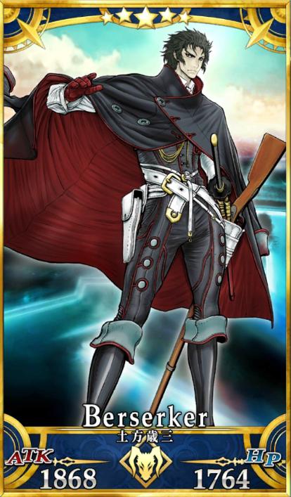 Image - ToshizoCard.png | Fate/Grand Order Wikia | FANDOM powered by Wikia