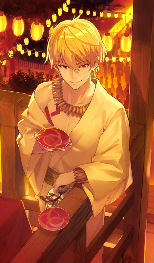 Craft Essence Gilgamesh