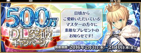 5MilDL Event Banner