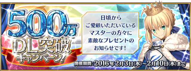 File:5MilDL Event Banner.png