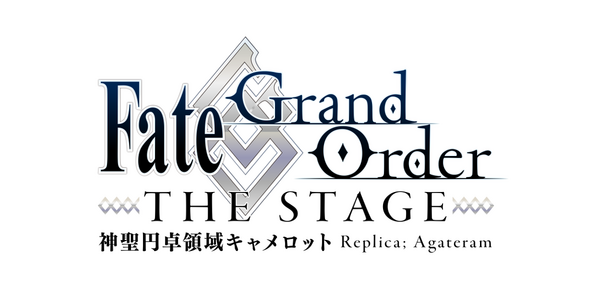 FGO THE STAGE Musical