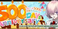500 Days Anniversary