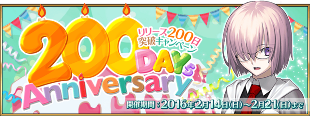 File:200days.png