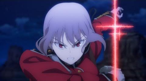 Fate Grand Order TV-CM 第5弾