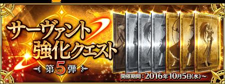 Banner 100863755