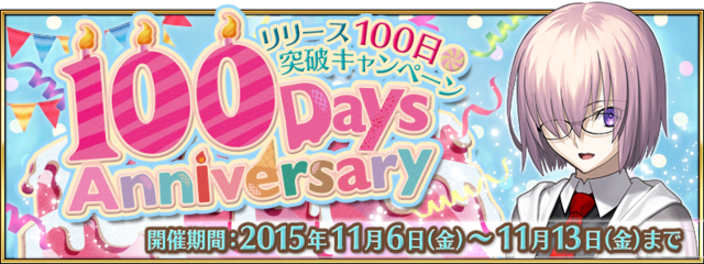 File:100daysevent.png