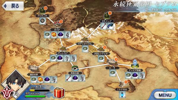 Rome Ascension Item Map