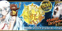 Moon Goddess Event Re-Run