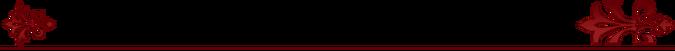 CBC2017Divider-2