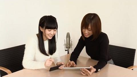 ラジオ番組『Fate Grand Order カルデア・ラジオ局』 PV