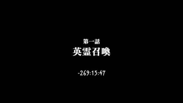 File:Fate Zero Ep 01.jpg