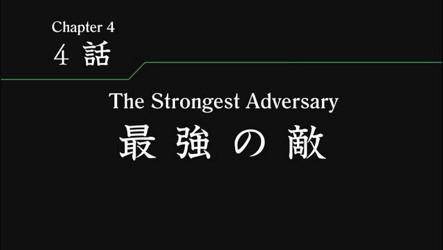 File:Fate Stay Night Ep 04.jpg