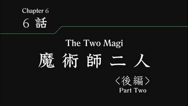 File:Fate Stay Night Ep 06.jpg
