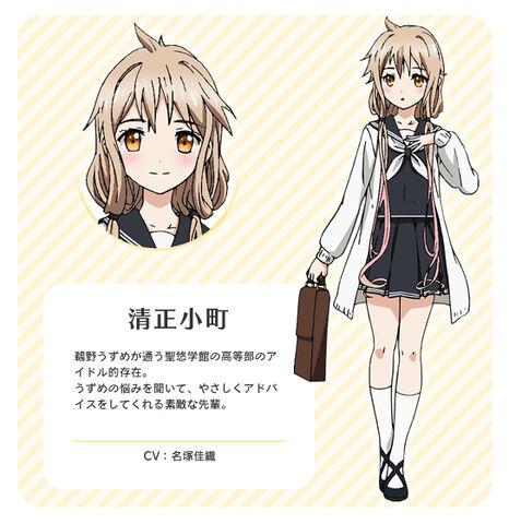 File:ImgKomachi.jpg