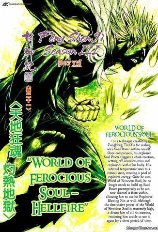 File:World of Ferocious Soul.jpg