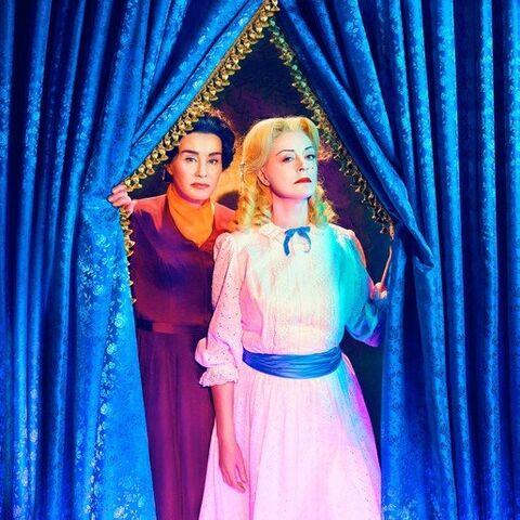 File:Curtain Promo.jpeg