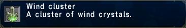 WindCluster