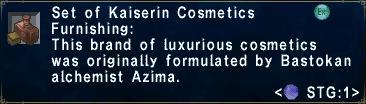 Kaiserin Cosmetics