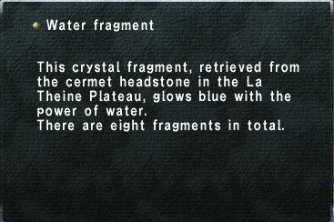 Water Fragment