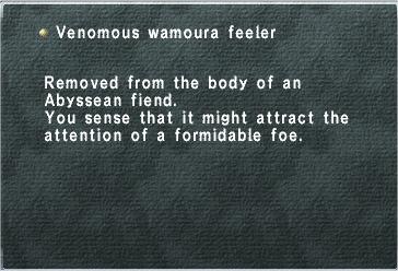 Venomous Wamoura Feeler