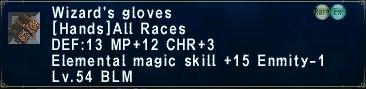 Wizard's Gloves