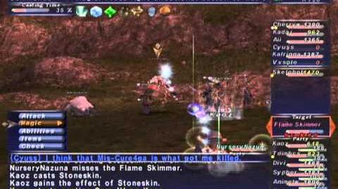 FFXI NM Saga 221 Flame Skimmer NM Full Battle