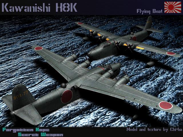 File:Kawanishi H8K.jpg