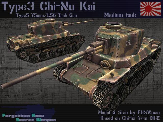 File:Type 3 Chi-Nu Kai.jpg