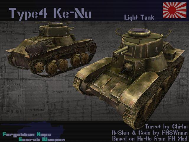 File:Type 4 Ke-Nu.jpg