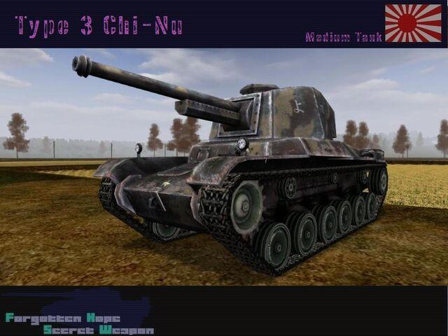File:Type 3 Chi-Nu.jpg