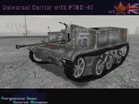 UCDP-1928PTRD